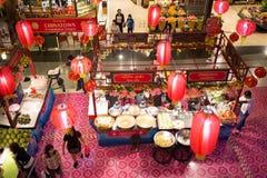 China Town Food center Area Royalty Free Stock Photos
