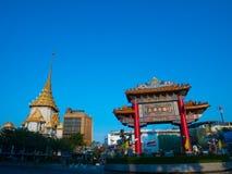 China Town Gate to Yaowarat Royalty Free Stock Image