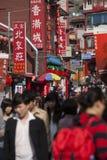China Town, Incheon, South Korea Stock Photo