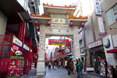 China Town in Kobe, Japan. KOBE, JAPAN - Dec 7 : Walking street at China Town in Kobe, Japan on December 7,2015. The famous place for eating and shopping of the stock photos