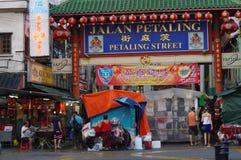 China town in Kuala Lumpur Stock Image