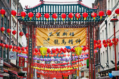 China town - London Stock Image