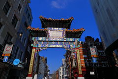 China Town in London Soho Royalty Free Stock Image