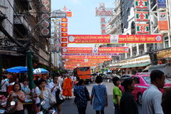 China town Royalty Free Stock Images