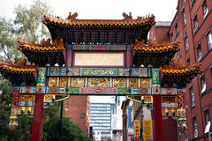 China Town Manchester Stock Photos
