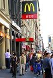 China Town McDonalds Stock Photo