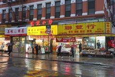 China town on rainy day, NYC, USA Stock Photo