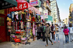 China Town Scene Stock Photo