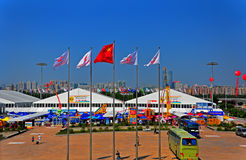 China trade fair pavilions Royalty Free Stock Image