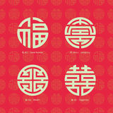China traditional auspicious symbols and seamless background Stock Images