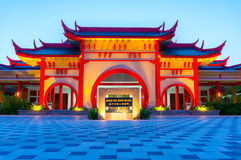 China traditional building Royalty Free Stock Photography