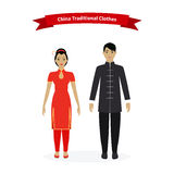 China Traditional Clothes People Stock Image