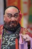 China traditional opera actor Stock Images