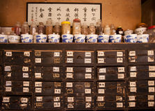 China: traditioneller Chinese medicin Stockbild
