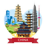 China travel concept with famous asian buildings. China travel banner with famous traditional and modern buildings on white background. Time to travel concept Stock Photo