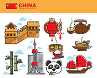China travel destination promotional poster with country symbols Stock Photography