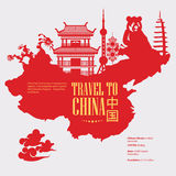 China travel illustration with chinese red map. Chinese set with architecture, food, costumes, traditional symbols. Chinese tex Stock Photos