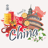 China travel illustration. Chinese set with architecture, food, costumes, traditional symbols, toys. Chinese tex Stock Photos