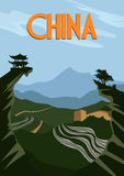 China travel poster. Chinese traditional landscape of rice fields. Vector illustration Stock Photography