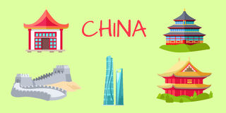 China Travelling Elements for Tourists on Green Royalty Free Stock Photos