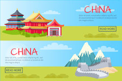 China Two Pictures Set of Houses and Great Wall. China two pictures collection of houses in traditional oriental style and Great wall of China near mountains in royalty free illustration