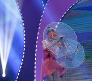 China umbrella dance Royalty Free Stock Photo