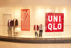 China: UNIQLO store. CHONGQING, CHINA - JAN 22: UNIQLO store in Chongqing on Jan 22, 2011. Fast Retailing Co. Ltd. will open 1,000 large-scale Uniqlo stores in Stock Photography