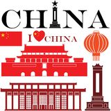 China. Vector illustration (EPS 10 Stock Photo