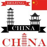 China. Vector illustration (EPS 10 royalty free illustration
