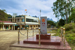 China-Vietnam border Stock Photo