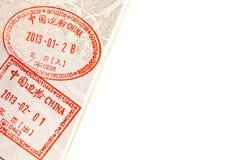 China Visa Stock Photos