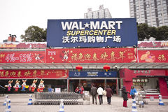 China: Walmart Hypermarket Royalty Free Stock Photography