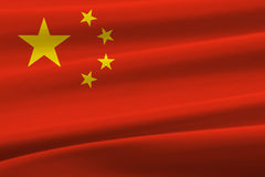 China waving flag Stock Photo