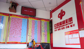China welfare lottery sales outlets Royalty Free Stock Images