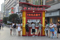 China welfare lottery. A welfare lottery stage in hefei china royalty free stock images