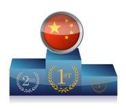 China winner's podium Stock Image