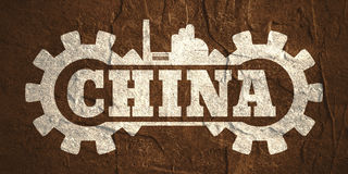 China word build in gear Royalty Free Stock Photo