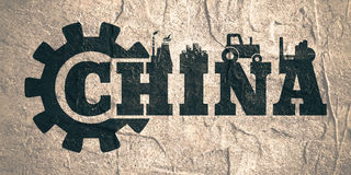China word build in gear Stock Photography