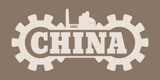 China word build in gear Royalty Free Stock Images