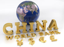 China World Bank - AIIB - The Asian Infrastructure Investment Ba Royalty Free Stock Photos
