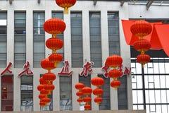 Modern china beauty stock photography