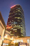 China World Trade Center Royalty Free Stock Photos