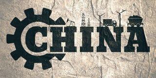 China-Wortgestalt im Gang Stockfotografie