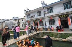 China Wuyuan County Royalty Free Stock Images