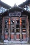 China ,wuzhen Water Village,Characteristic building Royalty Free Stock Photos