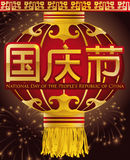 China's National Day with Fireworks and Traditional Chinese Lantern, Vector Illustration Royalty Free Stock Photo