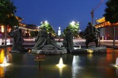 China (xi 'an wild goose pagoda) and 666 Royalty Free Stock Photo