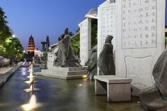 China Xi `an Wild Goose Pagoda And Datang City Scenic Area In Shaanxi Province Stock Photography