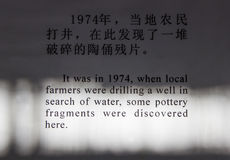CHINA, XIAN - 14 DE MARÇO: Sinal de Ping Ma Yong, exército o da terracota Fotografia de Stock Royalty Free