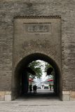 China Xian (Xi'an) City Wall Royalty Free Stock Photos